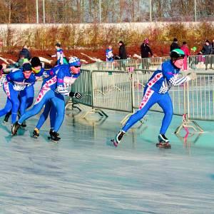 Geen ijspret op ijsbaan Losser